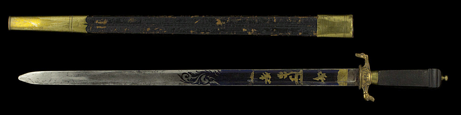 S000087_Belgian_Wounded_of_September_Gladius_Full_Reverse_Next_to_Scabbard